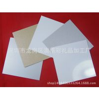 热转印空白耗材 0.5mm银拉丝 可印照片金属板板 个性礼品定制