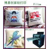 上海地区万能打印机 枕套印花机