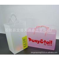 厂家定做塑料礼品袋 PP手提袋塑料 手提包装袋 购物袋