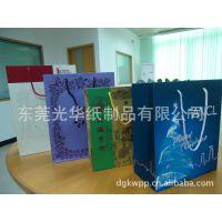 东莞机制彩印手提纸袋、手挽纸袋、各类黄(白)牛皮、铜版纸袋厂家