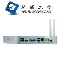 深圳厂家家庭影院高清 迷你台式电脑 云终端 HTPC33-SI3