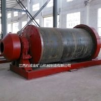 供应磨矿设备球磨机型号规格 溢流型/格子型球磨机