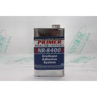 电厂叶轮聚氨酯弹性橡胶粘接耐磨防腐专用喷涂底漆NR-8400