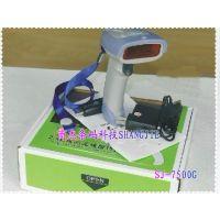 供应无线扫描枪 快递无线激光条码扫描枪 无线枪 SHANGJIE SJ-7500G