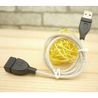 供应带大磁环带网钢丝透明 USB延长线 数据线公对母A/F接口