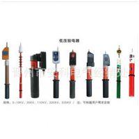 验电器/袖珍式验电器/微型验电器/低压验电器3-10KV验电器