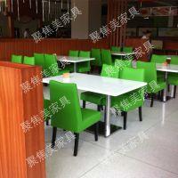 港式茶餐厅家具软包椅子深圳聚焦美厂家直销