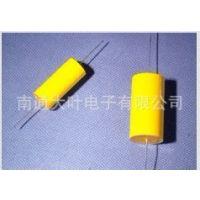 金属化聚丙烯膜圆轴向电容器
