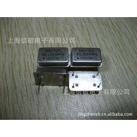 现货供应12.624MHZ振荡器,长方形钟振12.6240MHZ DIP-14 CXO