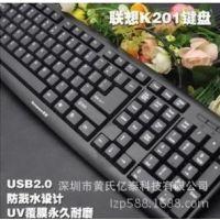 联想 LX201 P口有线单键盘 防水防滑纤薄设计 限量特价!质量超好