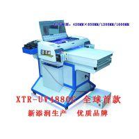 玻璃打印机陶瓷壁画打印机衣服皮革图案印花机|皮革打印机
