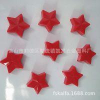 3cm平面五角星磁粒 厂家大量提供优质量白板磁扣教学办公磁钉