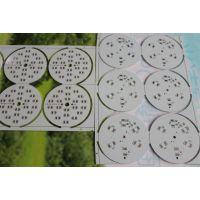 PCB电路板,印刷电路板,铝基板,铜基板,大功率LED贴灯板