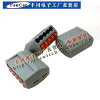 电线连接器 PCT-215 软硬导线 万能接线盒 建筑电工接线端子