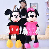 迪士尼米妮米奇毛绒玩具 米老鼠情侣米妮公仔大号玩偶布娃娃抱枕
