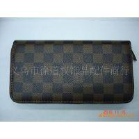 【厂家直销】时尚男式单拉长款钱包   手拿包