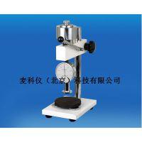 MKY-HLX-AC橡胶硬度计测试机架