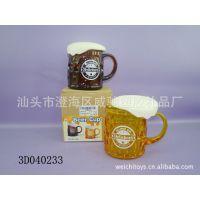 厂家直销 啤酒杯 塑胶水杯 卡通杯 新创意礼品赠品 家具用品 精品