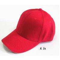 2015尺寸帽 专业厂家直销 大量低价出售 质量保证 多种款式 [图]