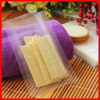 网诺牌 透明真空包装袋13*18*16丝 塑料袋真空袋复合袋食品级 1只
