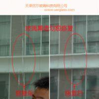 幕墙玻璃划痕修复工具套装