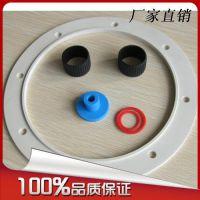 专业生产防水密封垫 橡胶垫片垫圈 珠海硅胶圈 密封件