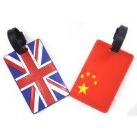 特价韩国国旗行李牌包吊牌IC卡套托运牌交通卡旅游产品