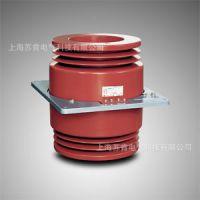 供应LMZB6-10Q 3000/5 型高压浇注式电流互感器