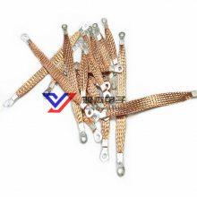 ISO9001桥架线槽跨接线管道跨接线厂家