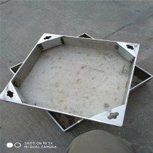 金裕 徐州不锈钢雨水井盖定制,装饰窨井供应