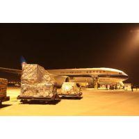 美国查尔斯顿机场到上海进口空运特价专线
