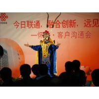 北京宴会演出、北京庆典演出、北京婚礼演出、北京展览演出、北京晚会演出、北京宴会演出、北京发布会演出