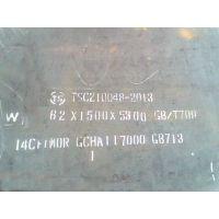 特供-锅炉容器板18MnMoNbR厚度5-200mm正火 正品保证 质保书一一对应 可切割