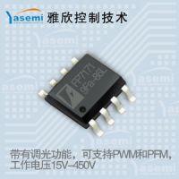 10-450V 台湾远翔LED驱动恒流IC FP7171
