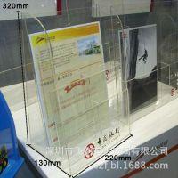中国银行文件整理架 透明压克力资料架 有机玻璃办公用品