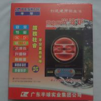特价批发多功能电磁炉电烤炉光波炉红外线光波炉厂家直销