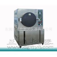 PCT饱和加速寿命老化试验箱,高温高压饱和箱, 磁铁测试仪
