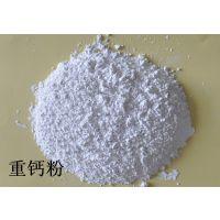 供应涂料用重钙粉(重质碳酸钙)