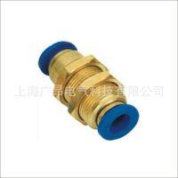 上海广昂供应 直通接头 快插式气动管接头 隔板直通接头