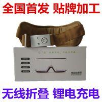 便携式眼部按摩器 电动眼部按摩仪 眼睛保健仪 缓解黑眼圈