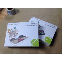 大量各行业优质纸盒,包装盒,印刷盒