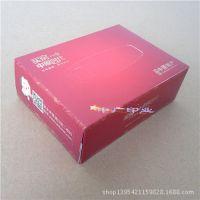 专业定做 复古高档礼品彩盒 礼品包装纸盒  茶叶纸盒  纸巾盒