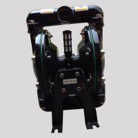 【明亿涂装设备】英格索兰气动隔膜 泵 化工泵 供应超低价 高品质