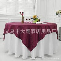 经典热卖 酒店提花桌布 餐厅圆桌布 家用台布 平纹桌布 弹力桌布