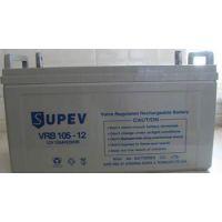 供应美国圣能蓄电池 圣能赛普蓄电池价格