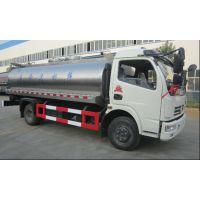 供应武威牛奶车鲜奶运输车奶罐车13597828032