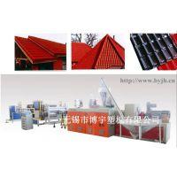 供应塑料彩钢瓦机械设备 复合琉璃瓦生产线