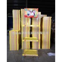 【制造商】棉籽油展会陈列架色拉油塑料货架棕榈仁油可拆装展示货架