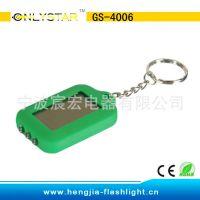 GS-4006 3LED迷你塑料太阳能钥匙链手电筒 畅销环保充电礼品批发