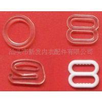【厂家】文胸塑料调节扣/文胸肩带塑胶环/透明9字扣
